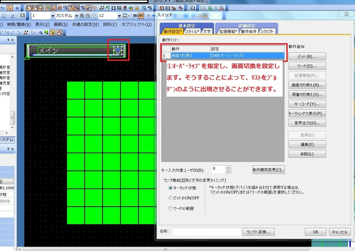 f:id:vv_6ong_3ka_cp:20201118015547j:plain