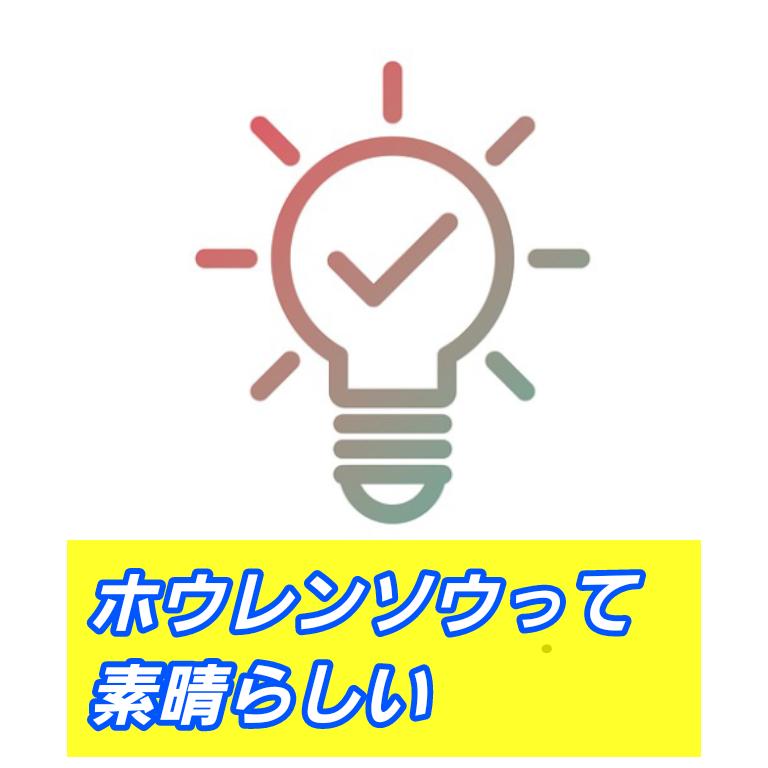 f:id:vv_6ong_3ka_cp:20201118044355p:plain