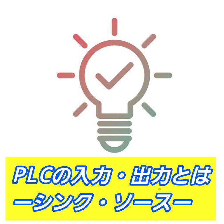 f:id:vv_6ong_3ka_cp:20201120031526p:plain