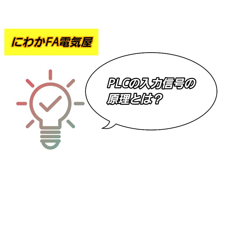 f:id:vv_6ong_3ka_cp:20201120031913p:plain