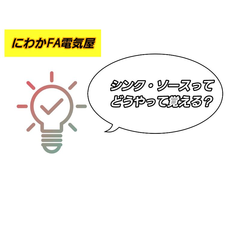 f:id:vv_6ong_3ka_cp:20201120032204p:plain