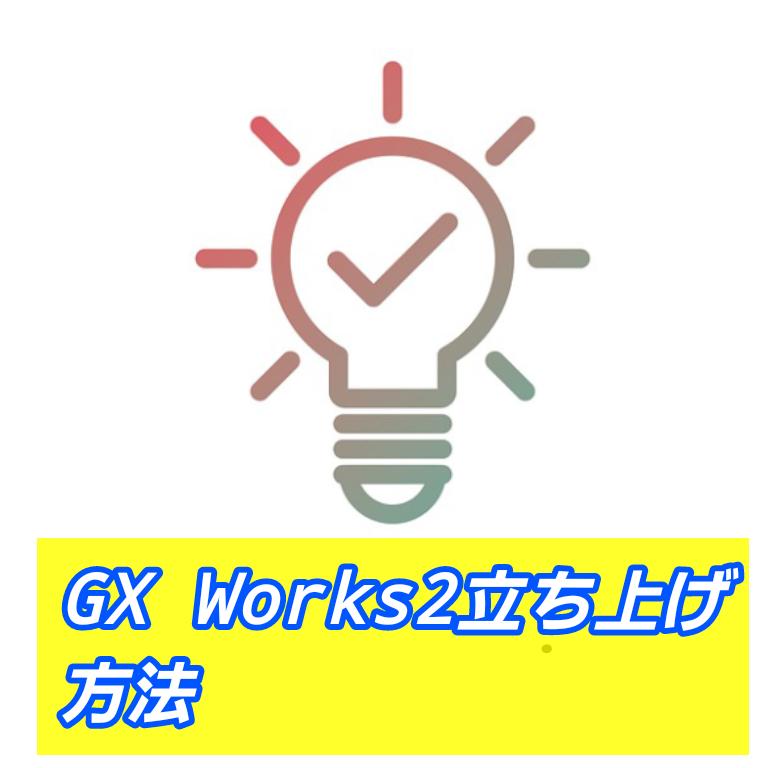 f:id:vv_6ong_3ka_cp:20201120043503p:plain