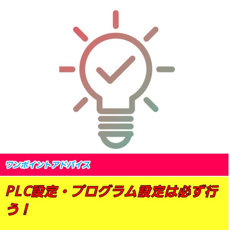 f:id:vv_6ong_3ka_cp:20201120043732p:plain