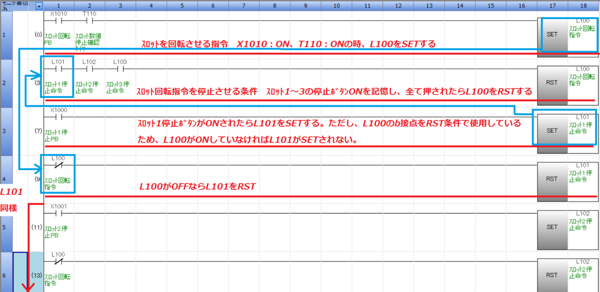 f:id:vv_6ong_3ka_cp:20201122102819p:plain