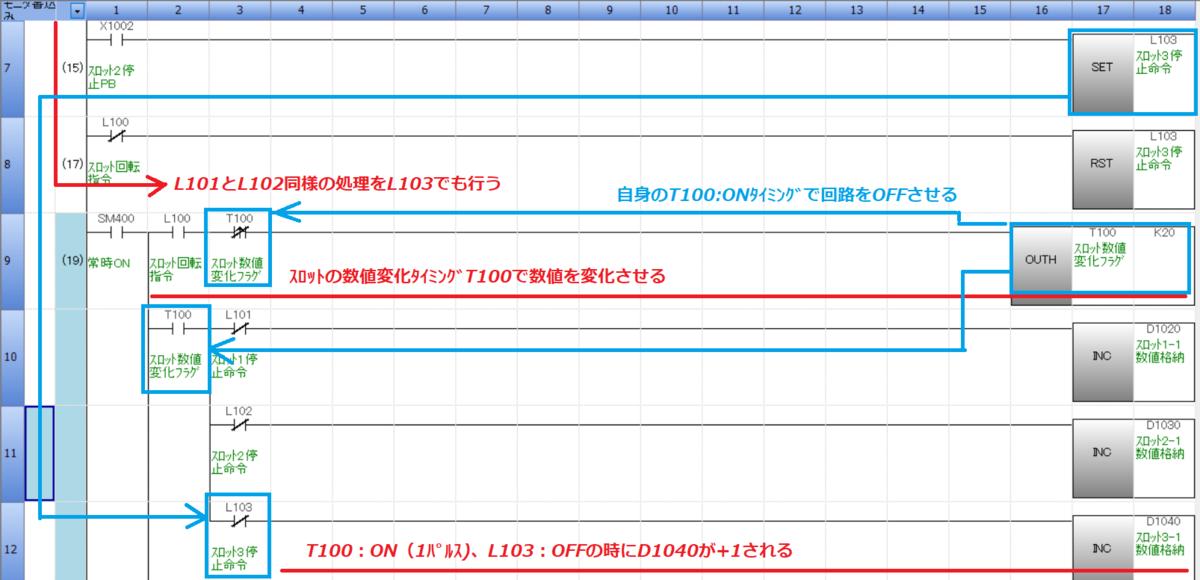 f:id:vv_6ong_3ka_cp:20201122102831p:plain