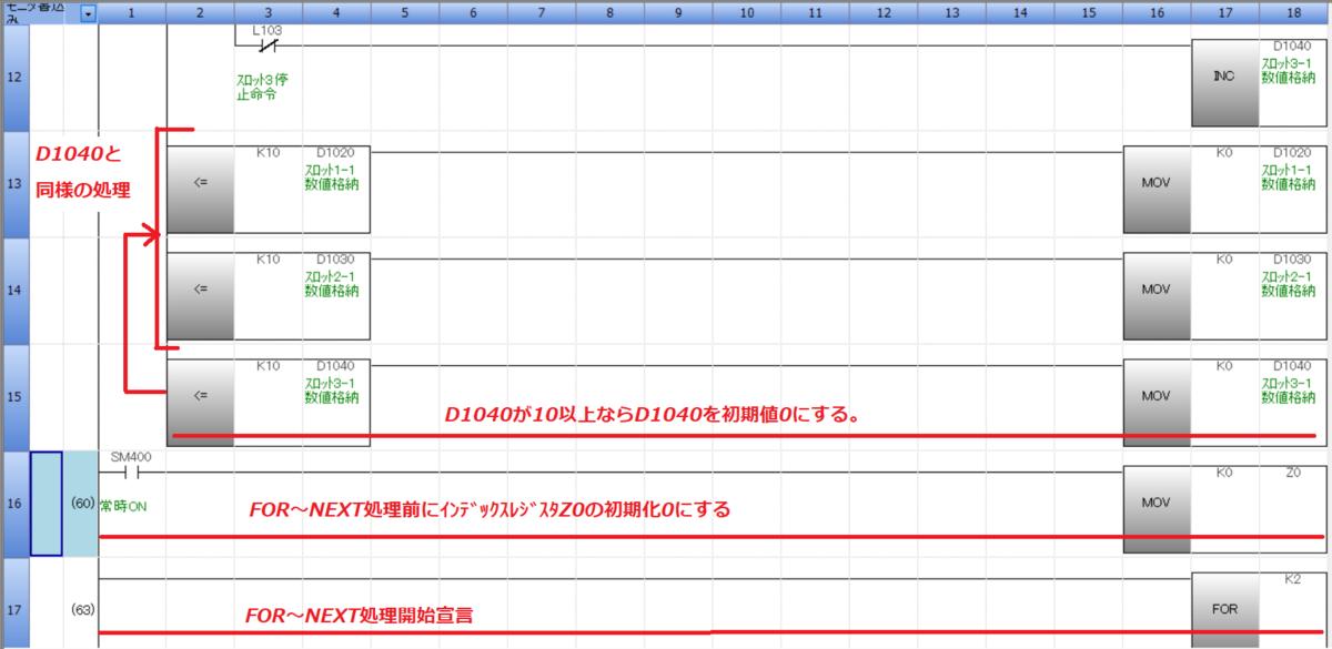 f:id:vv_6ong_3ka_cp:20201122102846p:plain