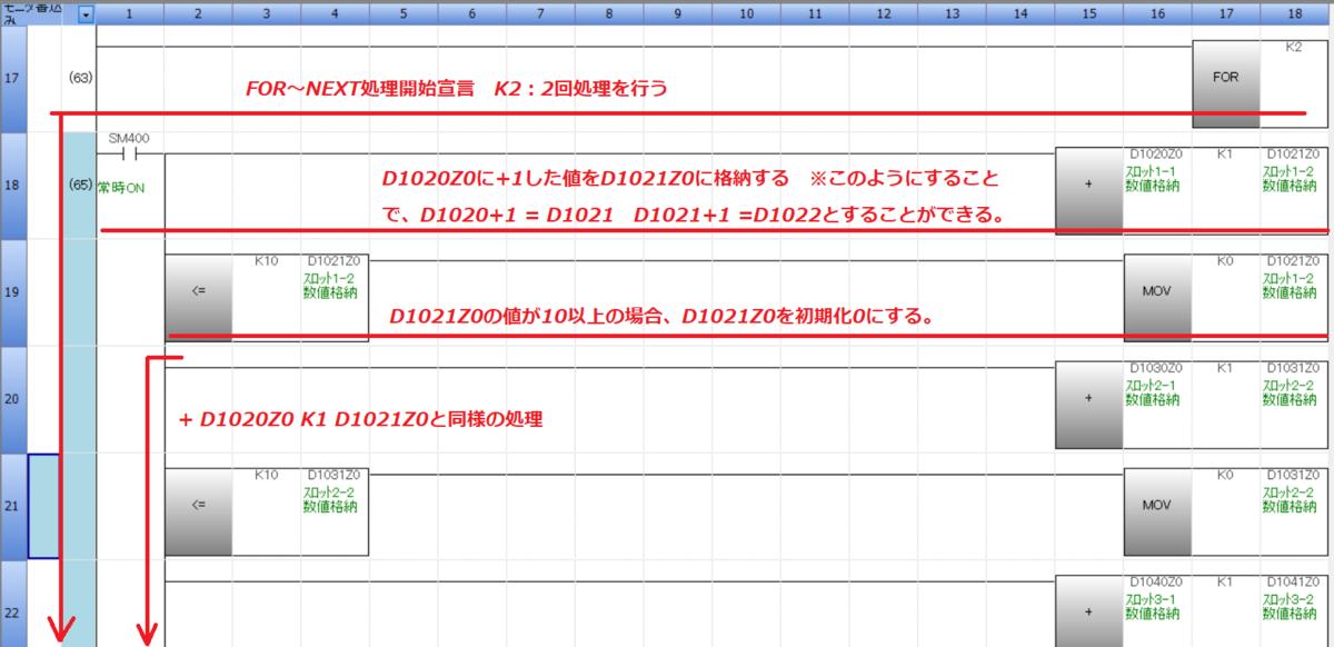 f:id:vv_6ong_3ka_cp:20201122102913p:plain