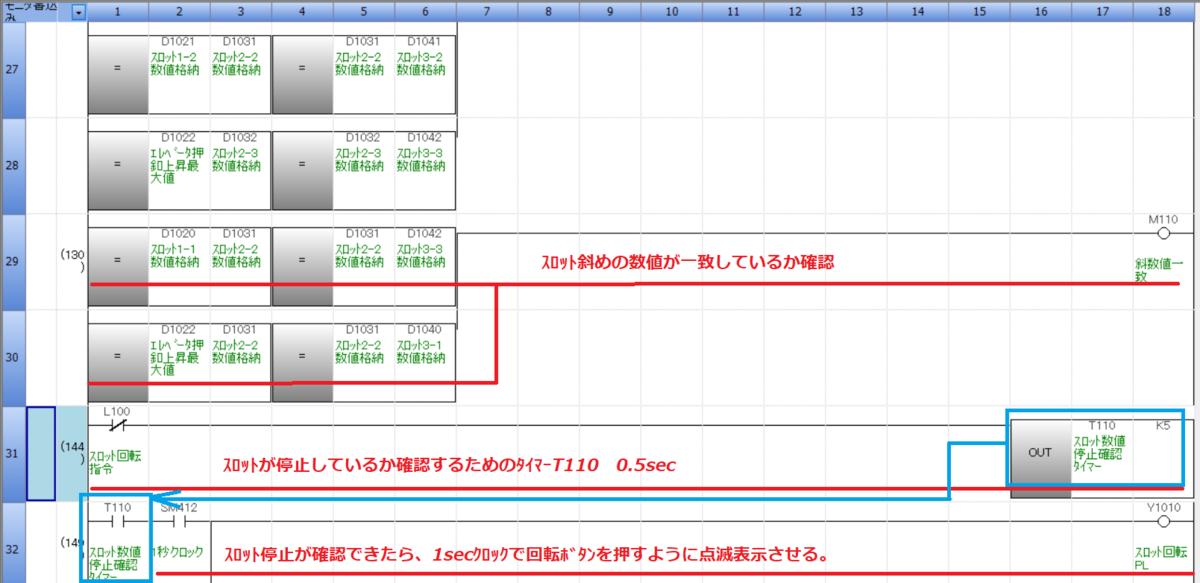 f:id:vv_6ong_3ka_cp:20201122102935p:plain