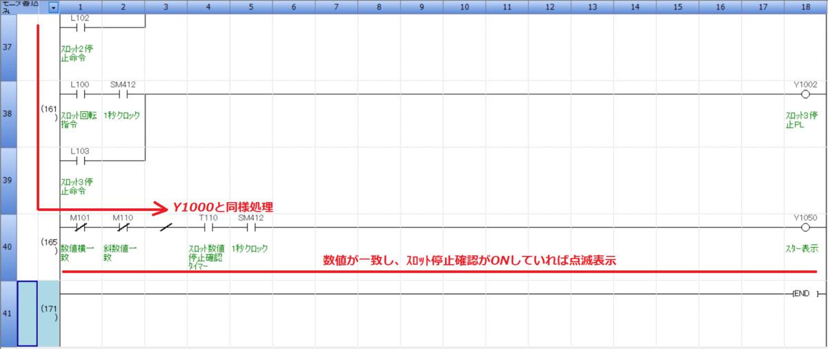 f:id:vv_6ong_3ka_cp:20201122103000p:plain