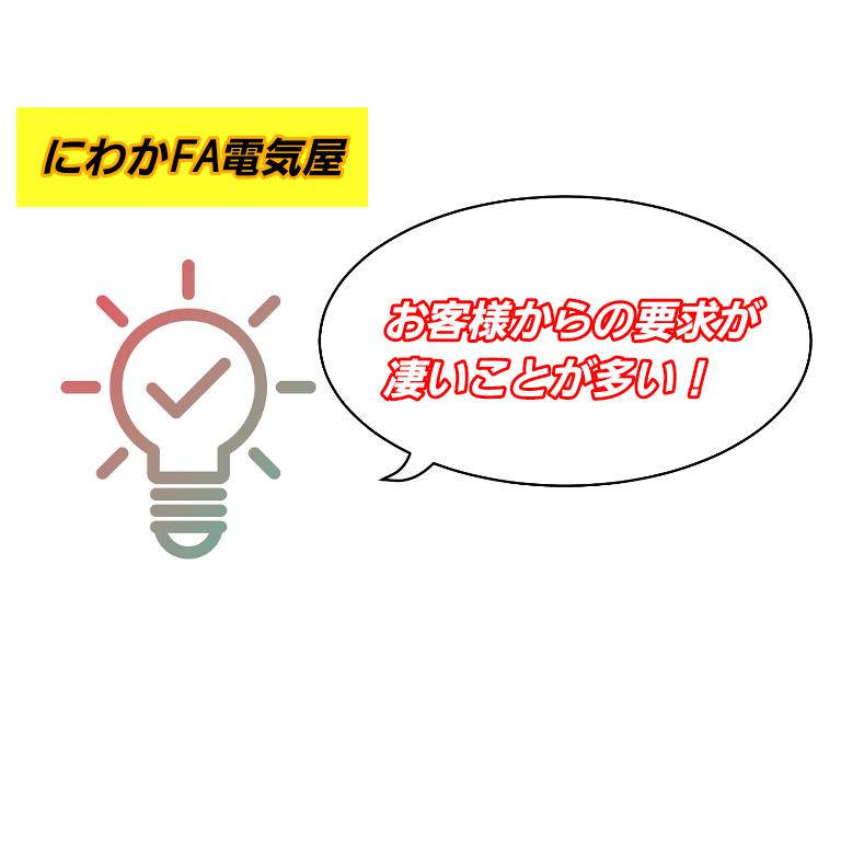 f:id:vv_6ong_3ka_cp:20201123142030p:plain