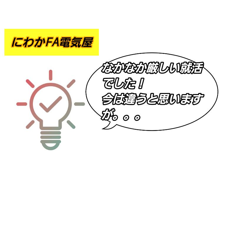 f:id:vv_6ong_3ka_cp:20201123184453p:plain