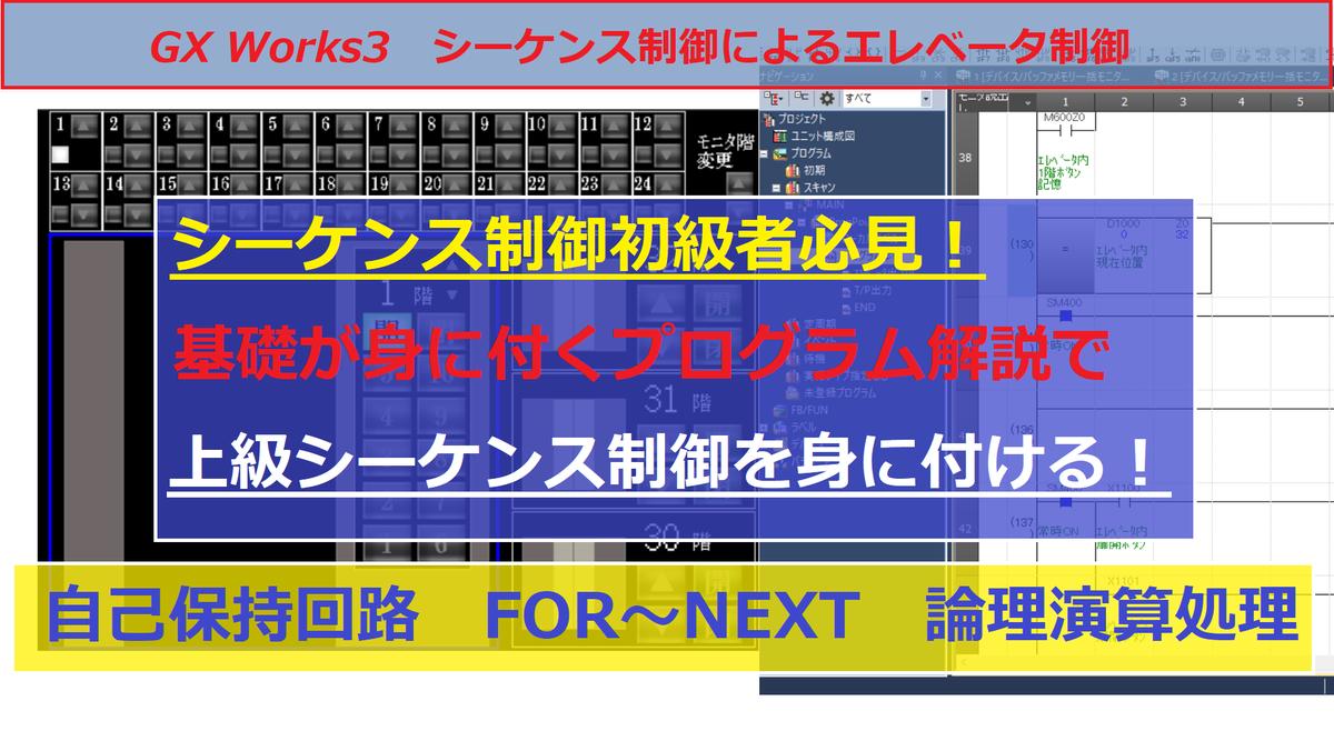 f:id:vv_6ong_3ka_cp:20201201215316p:plain