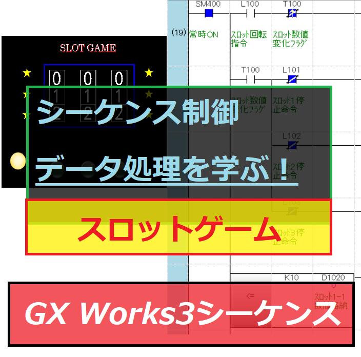 f:id:vv_6ong_3ka_cp:20201201221247p:plain