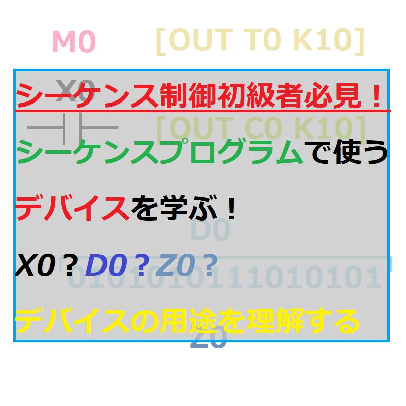 f:id:vv_6ong_3ka_cp:20201202060318p:plain