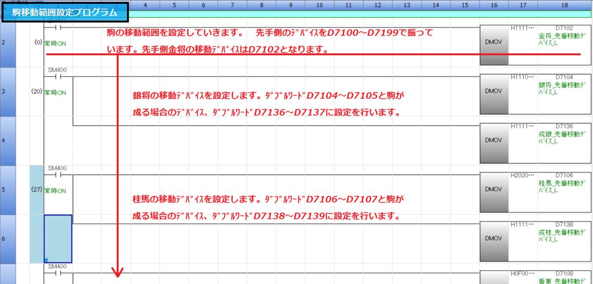 f:id:vv_6ong_3ka_cp:20201206211222p:plain
