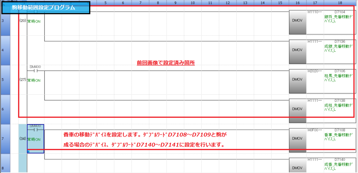 f:id:vv_6ong_3ka_cp:20201206211232p:plain