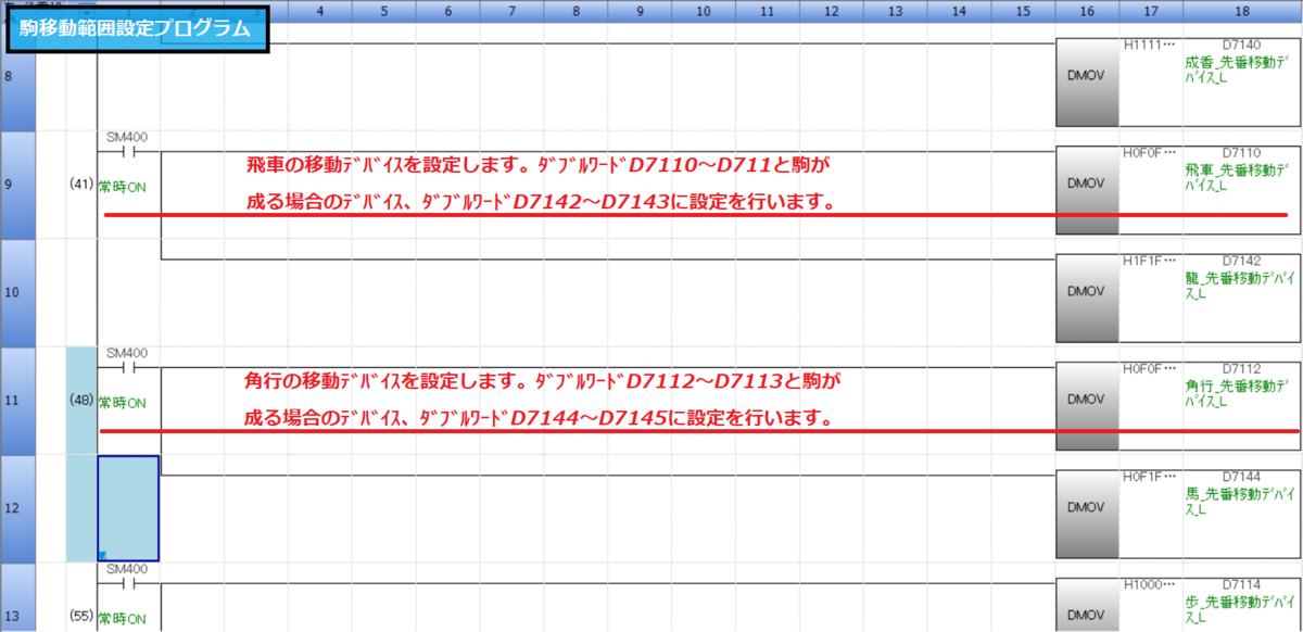f:id:vv_6ong_3ka_cp:20201206211246p:plain