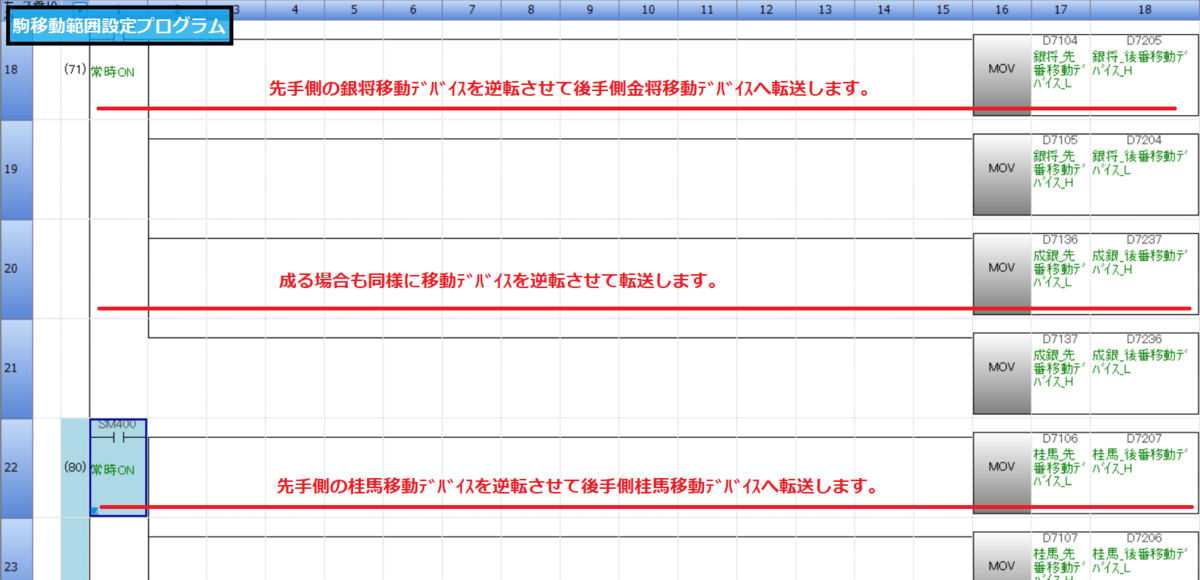f:id:vv_6ong_3ka_cp:20201206211308p:plain