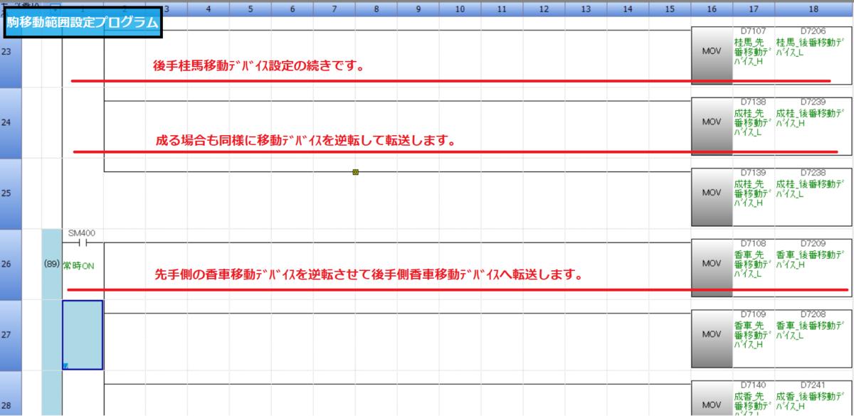 f:id:vv_6ong_3ka_cp:20201206211321p:plain