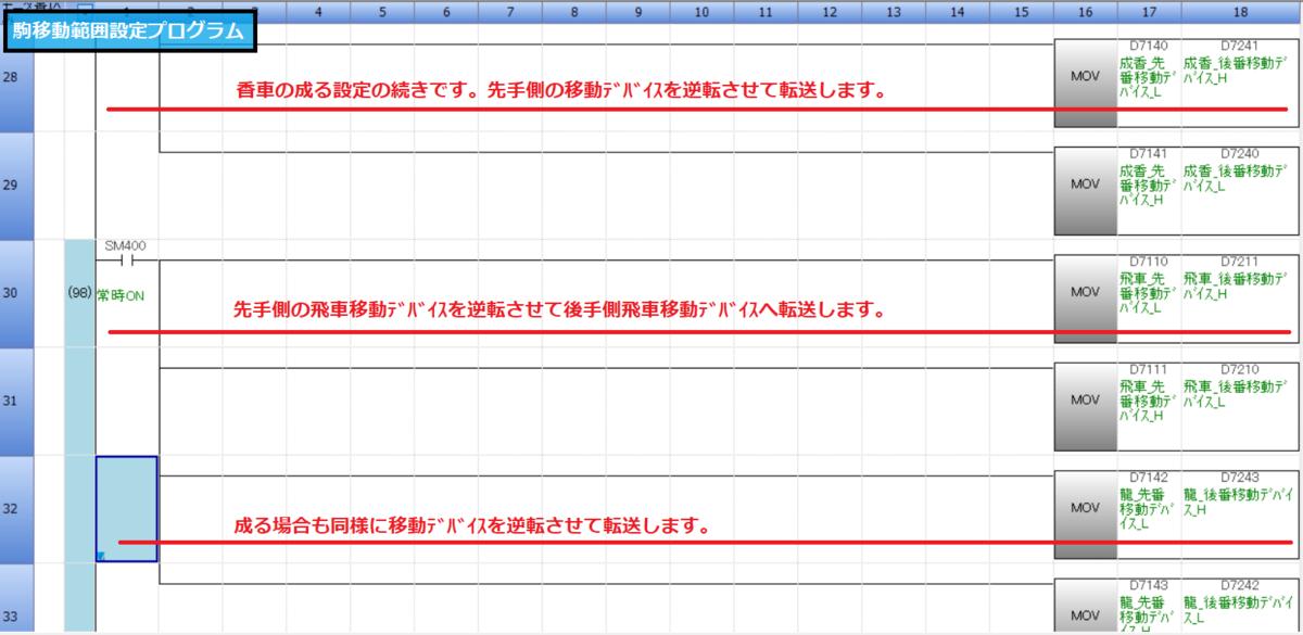 f:id:vv_6ong_3ka_cp:20201206211333p:plain