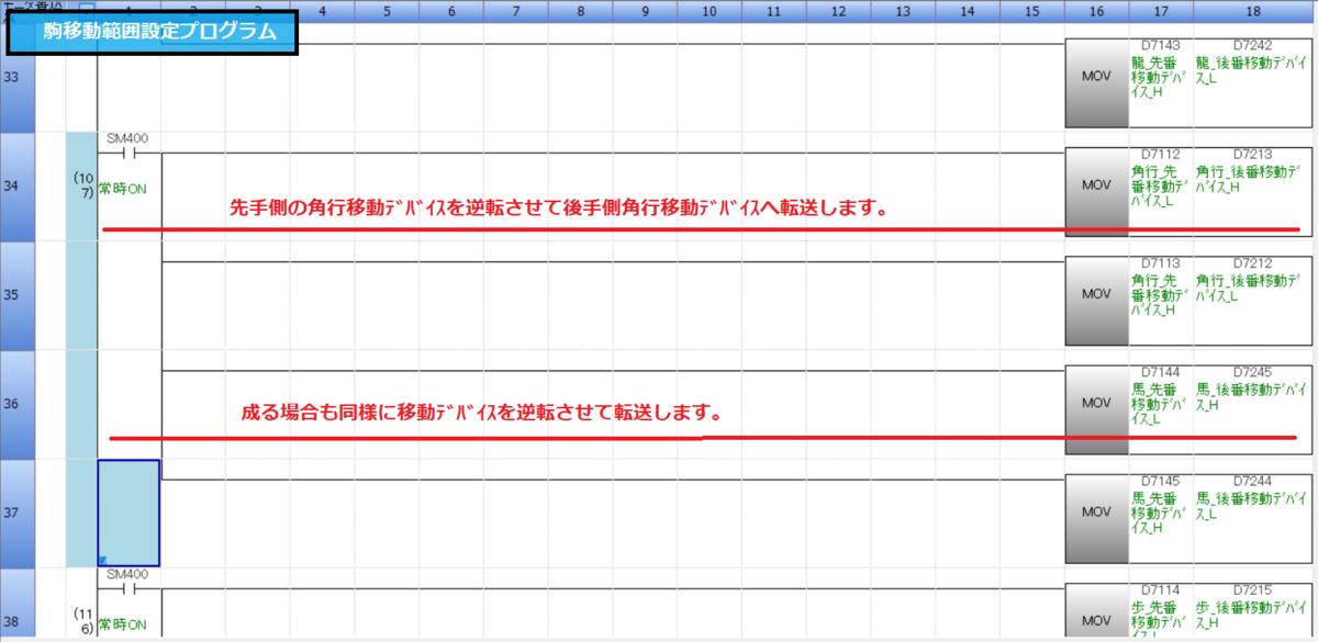 f:id:vv_6ong_3ka_cp:20201206211342p:plain