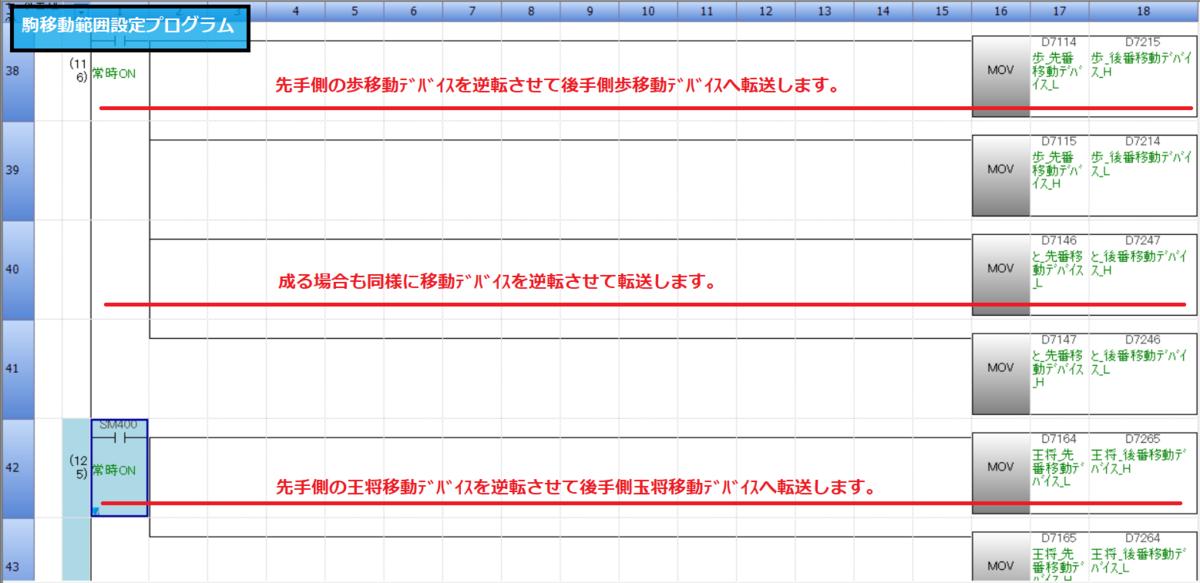 f:id:vv_6ong_3ka_cp:20201206211351p:plain