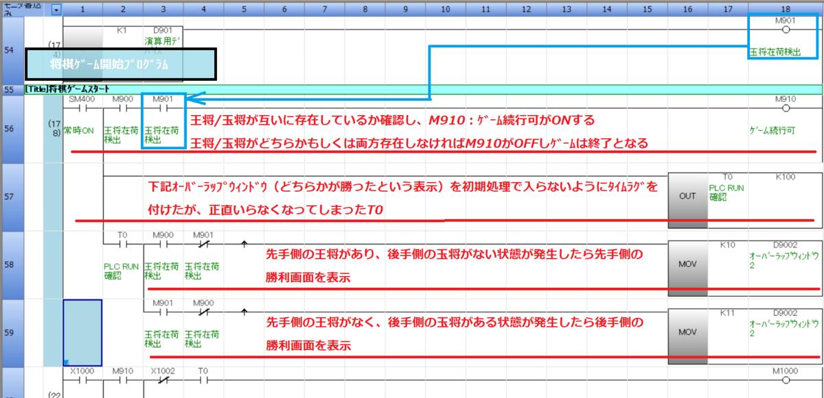 f:id:vv_6ong_3ka_cp:20201206211558p:plain