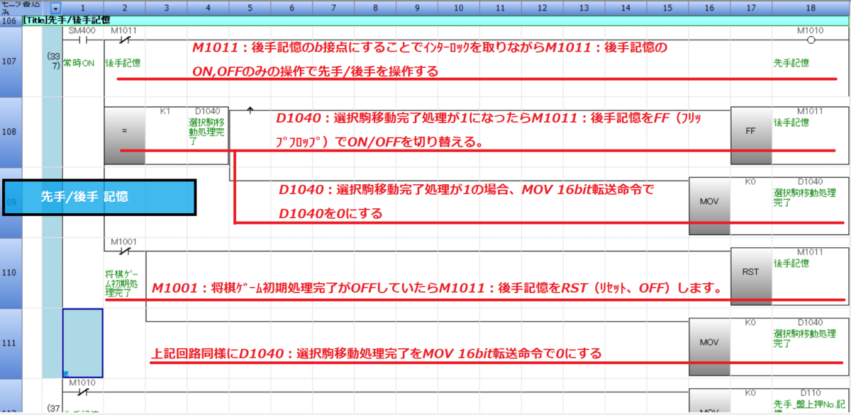 f:id:vv_6ong_3ka_cp:20201206211856p:plain