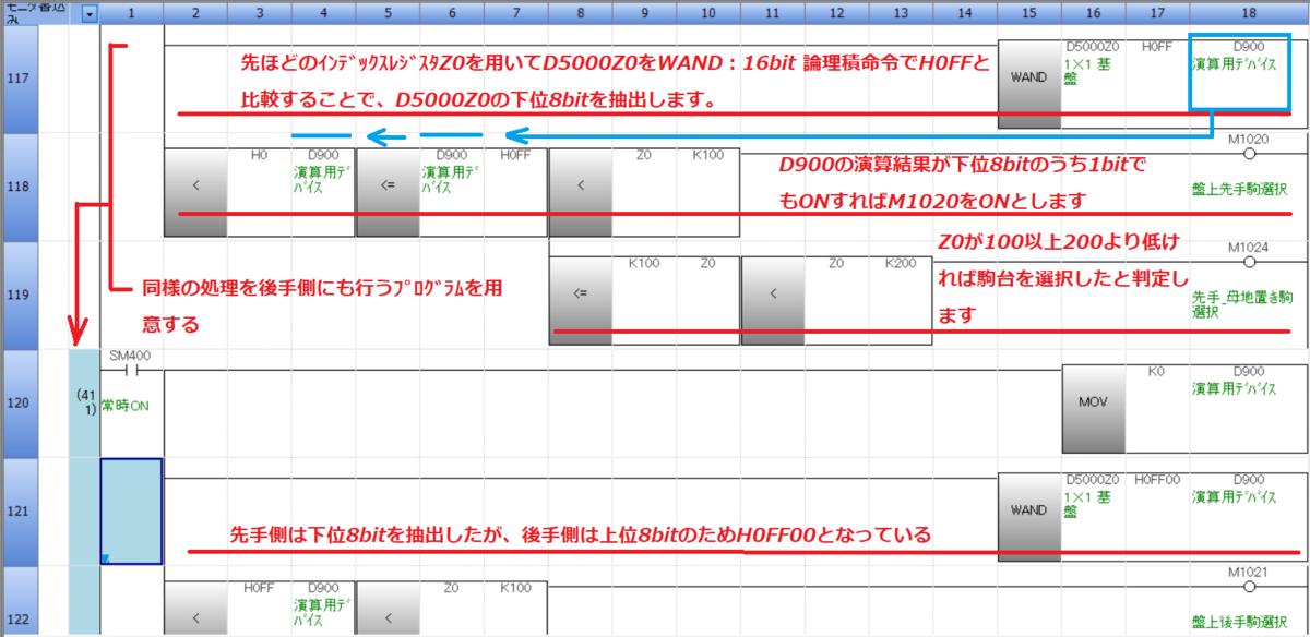 f:id:vv_6ong_3ka_cp:20201206211930p:plain