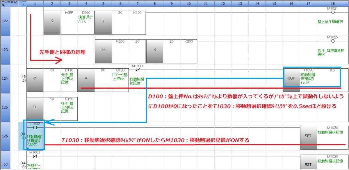 f:id:vv_6ong_3ka_cp:20201206211945p:plain