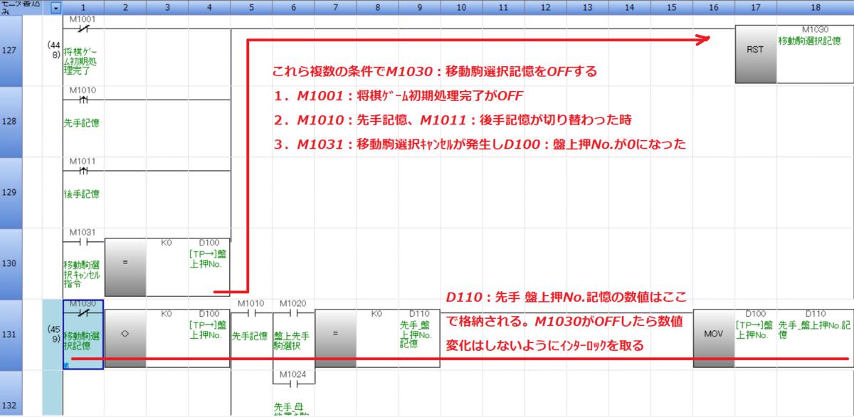 f:id:vv_6ong_3ka_cp:20201206212000p:plain