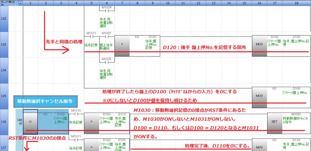 f:id:vv_6ong_3ka_cp:20201206212018p:plain