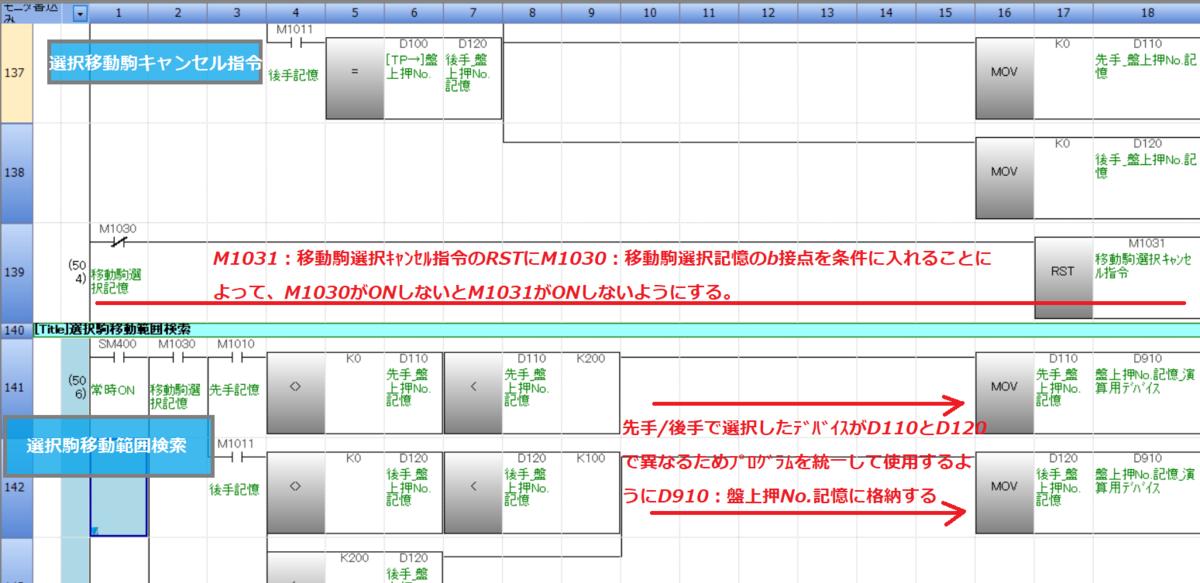 f:id:vv_6ong_3ka_cp:20201206212030p:plain