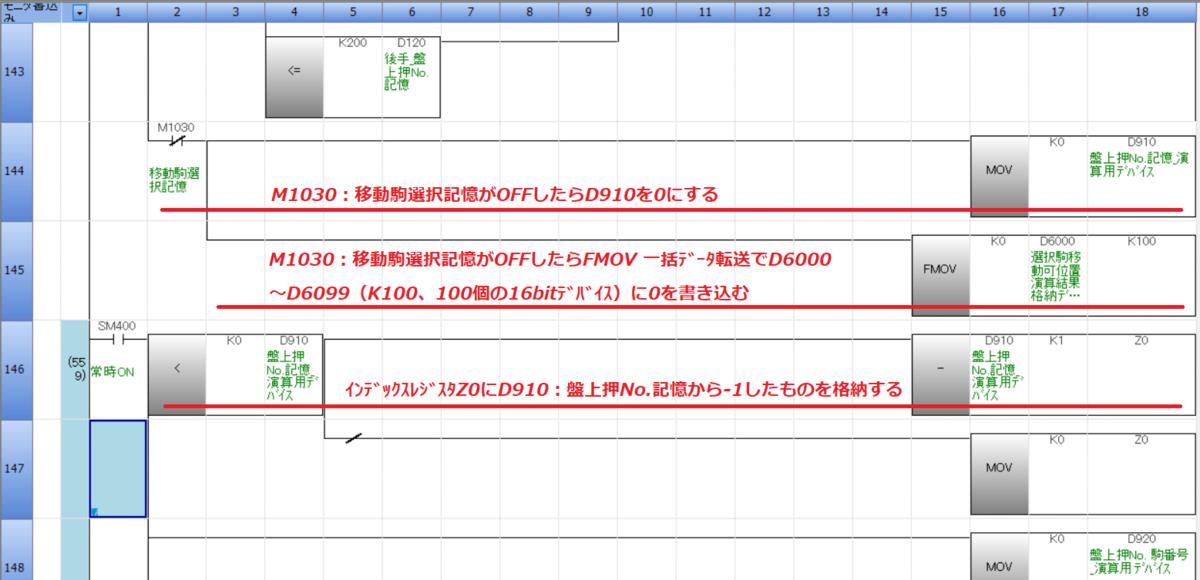 f:id:vv_6ong_3ka_cp:20201206212046p:plain