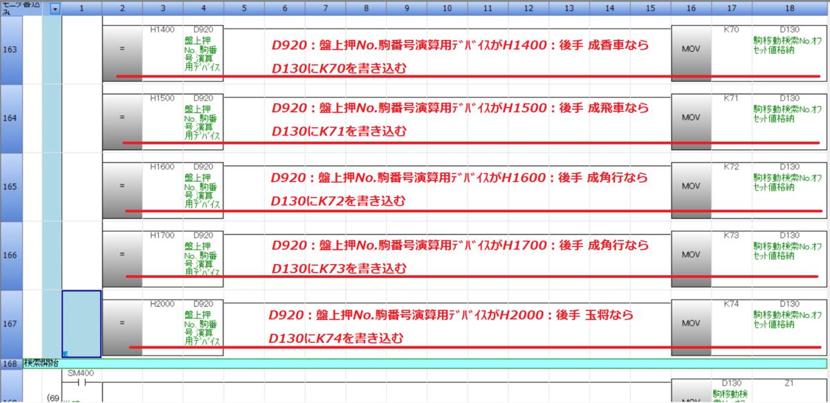f:id:vv_6ong_3ka_cp:20201209034742p:plain