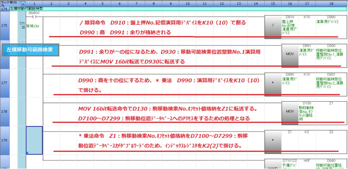 f:id:vv_6ong_3ka_cp:20201209034807p:plain