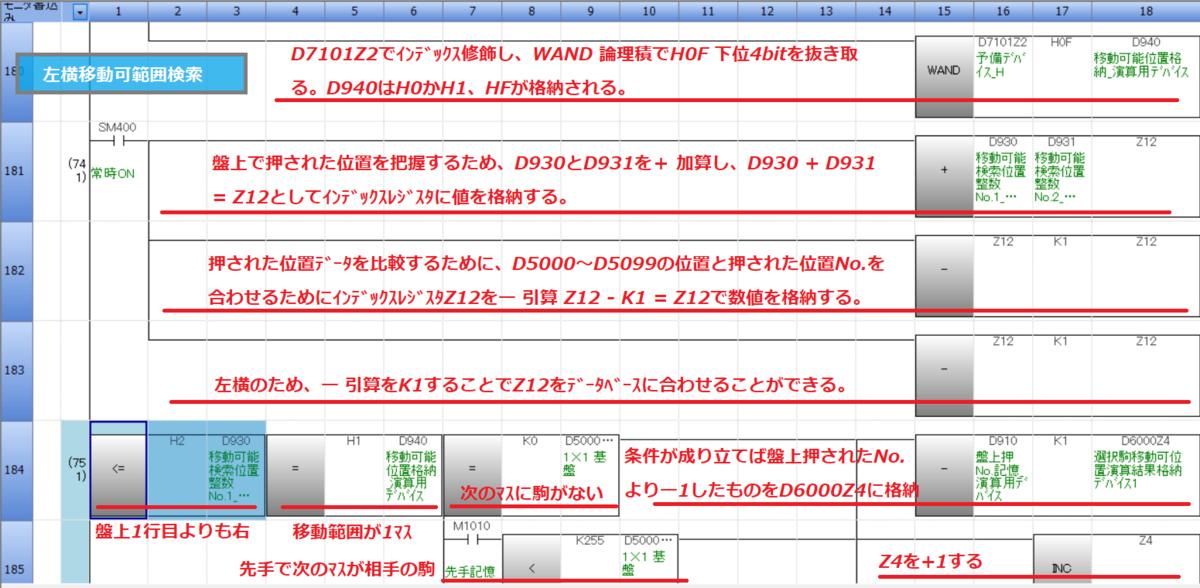 f:id:vv_6ong_3ka_cp:20201209034819p:plain
