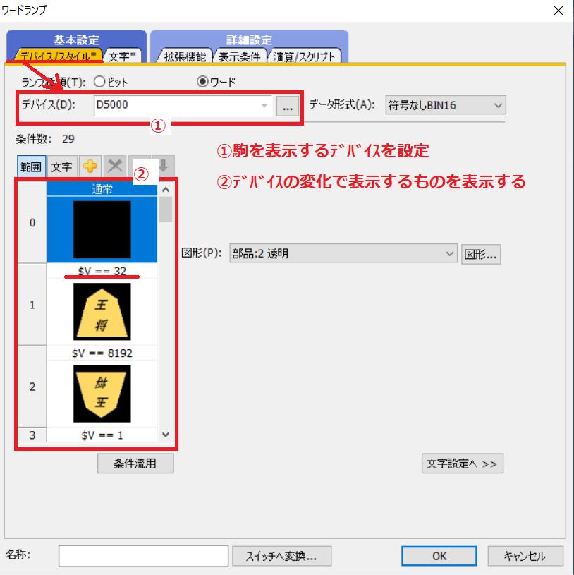 f:id:vv_6ong_3ka_cp:20201209040437p:plain
