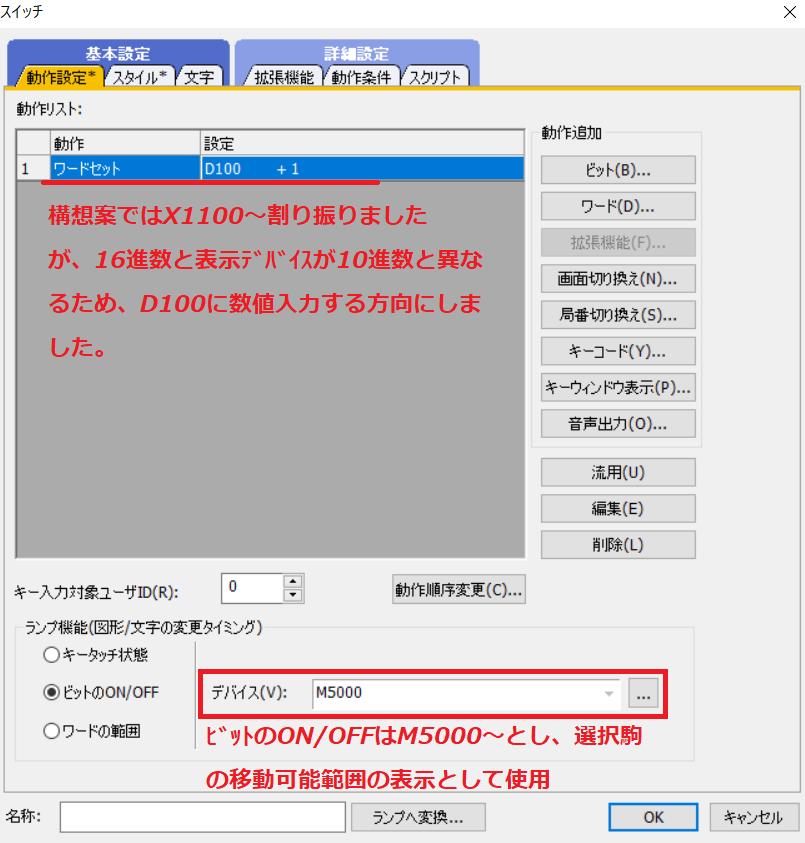 f:id:vv_6ong_3ka_cp:20201209041339p:plain