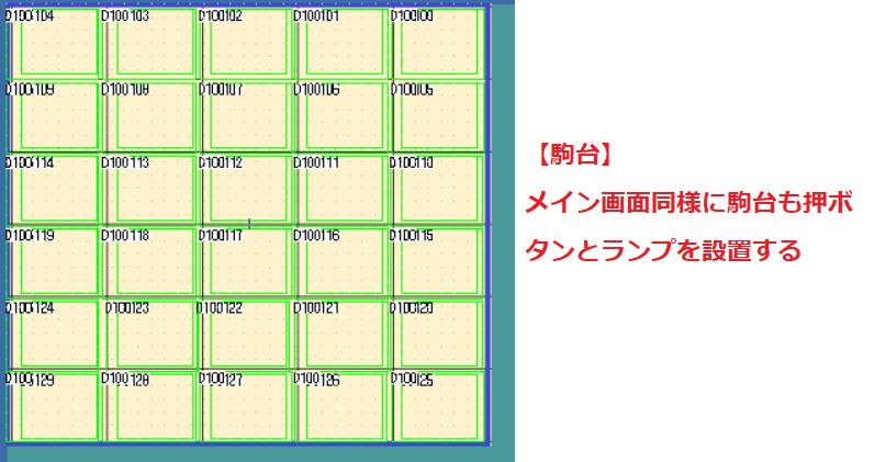 f:id:vv_6ong_3ka_cp:20201209043314p:plain