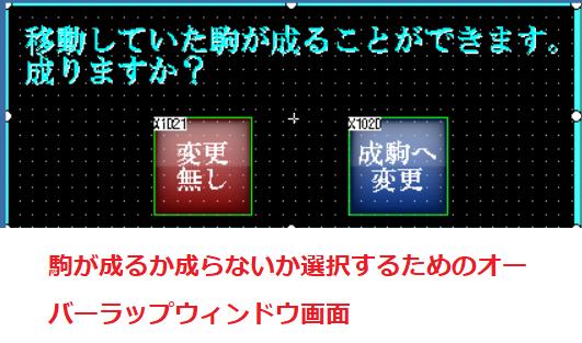 f:id:vv_6ong_3ka_cp:20201209043328p:plain