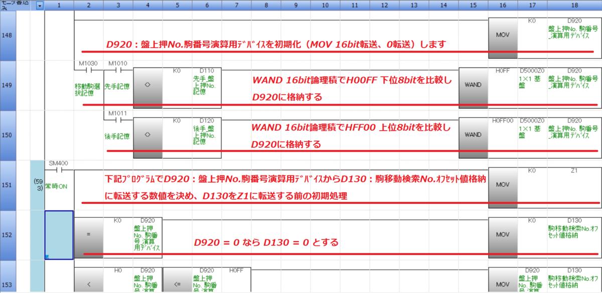 f:id:vv_6ong_3ka_cp:20201213060859p:plain