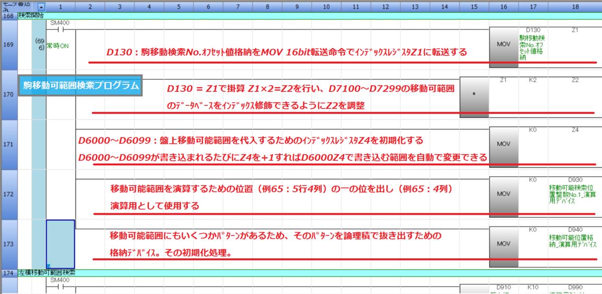 f:id:vv_6ong_3ka_cp:20201213060945p:plain
