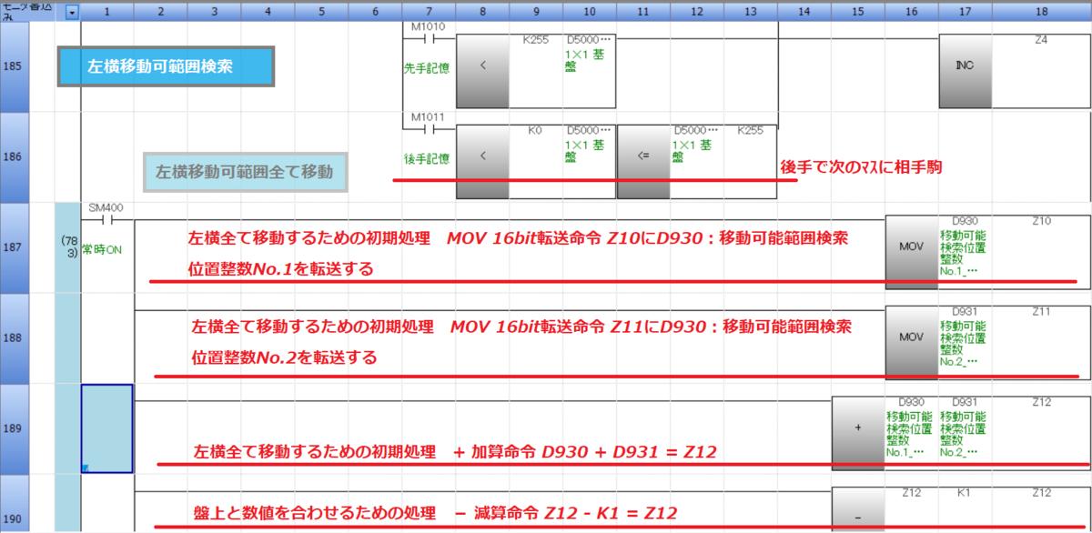 f:id:vv_6ong_3ka_cp:20201213061021p:plain
