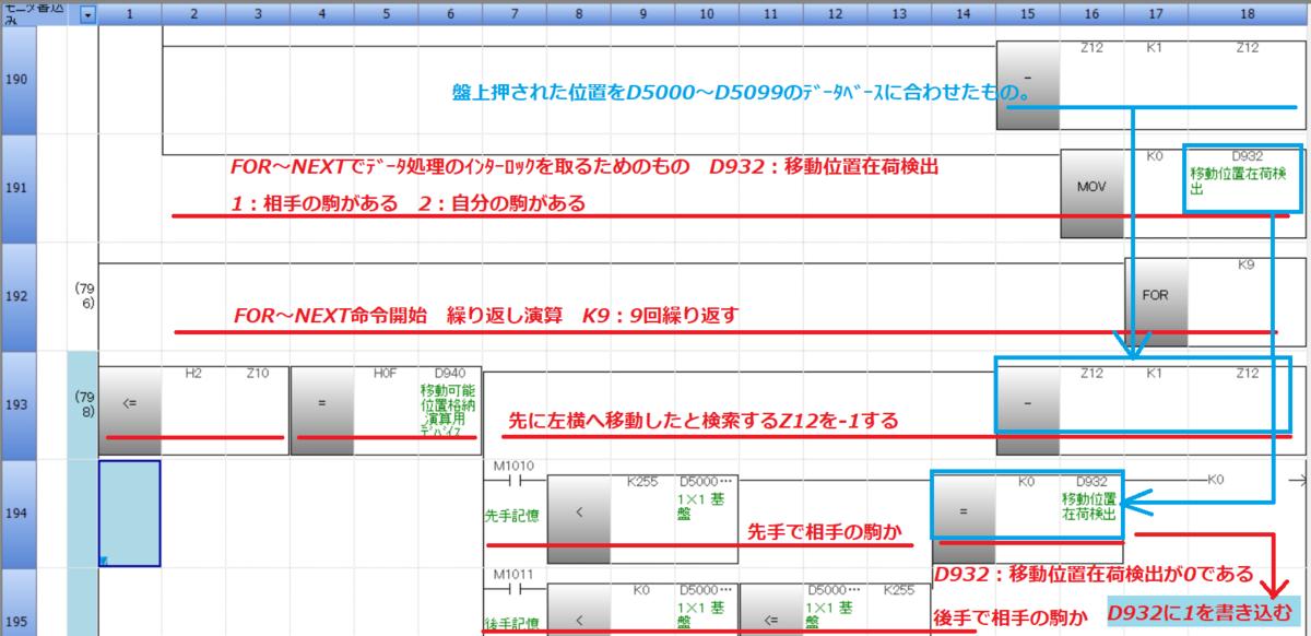 f:id:vv_6ong_3ka_cp:20201213061034p:plain