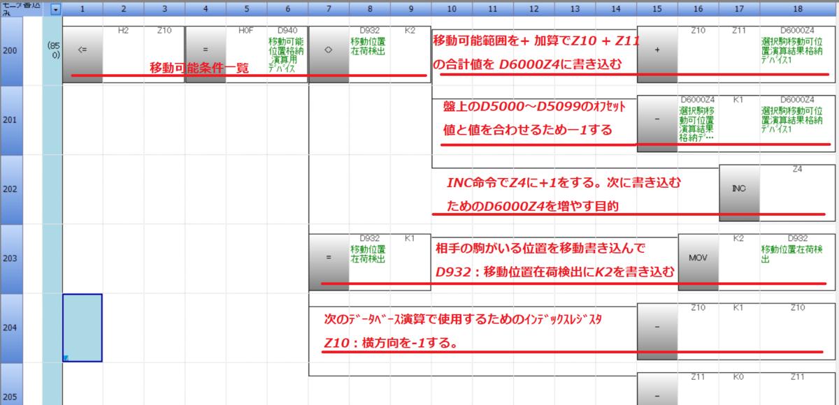 f:id:vv_6ong_3ka_cp:20201213061100p:plain