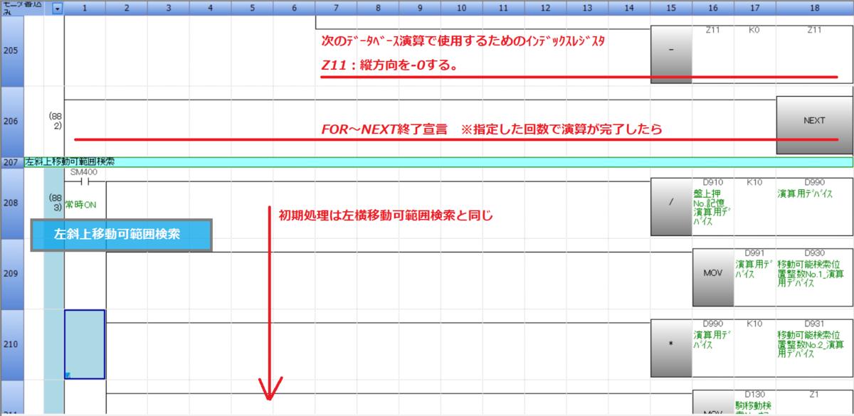 f:id:vv_6ong_3ka_cp:20201213061114p:plain