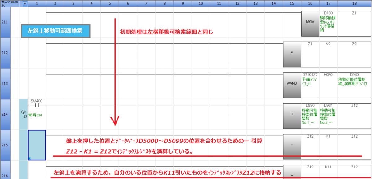 f:id:vv_6ong_3ka_cp:20201213061127p:plain