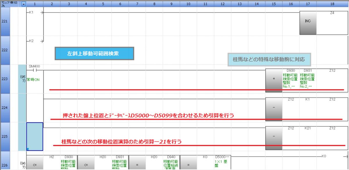 f:id:vv_6ong_3ka_cp:20201213061155p:plain