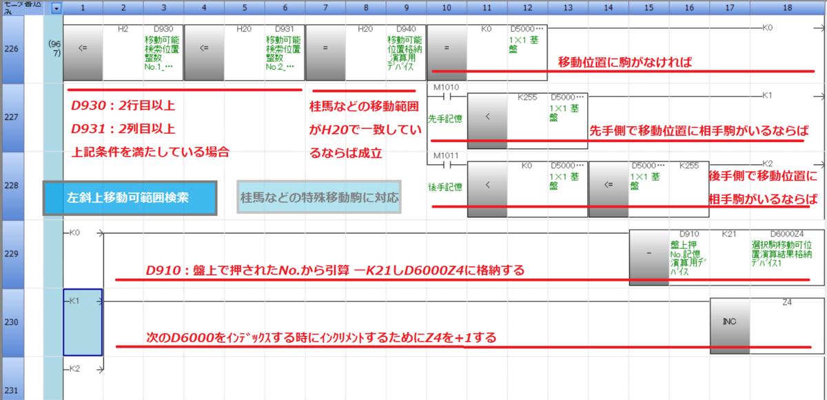 f:id:vv_6ong_3ka_cp:20201213061207p:plain